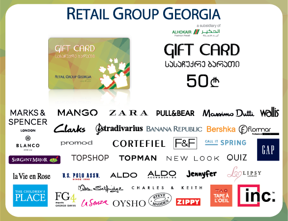 sasachuqre-barati-50-lari-retail-group-georgia.html
