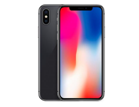 iphone-x-64gb.html