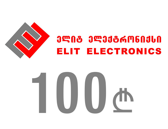sasachuqre-barati-100-lari-elit-eleqtroniqsi.html