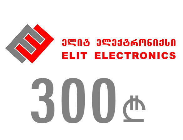 sasachuqre-barati-300-lari-elit-eleqtroniqsi.html