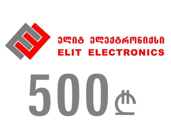 sasachuqre-barati-500-lari-elit-eleqtroniqsi.html